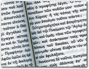 greekText